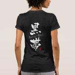 "KANJI de la ""Kuro-Brujería africana"" (términos de  Camiseta"