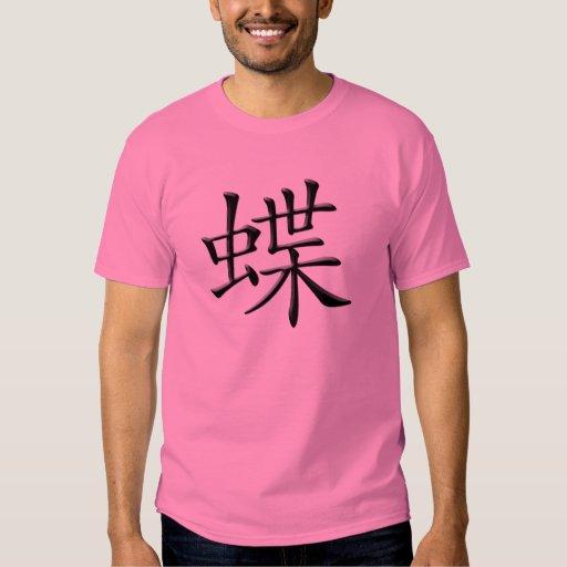 Kanji de la mariposa playeras