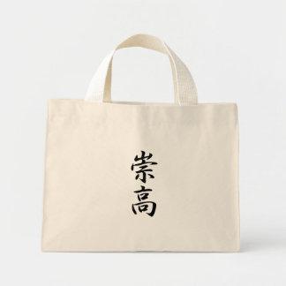 Kanji de la sublimidad bolsa lienzo