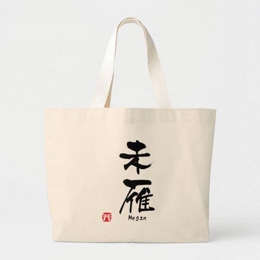Kanji de Megan Bolsa Lienzo