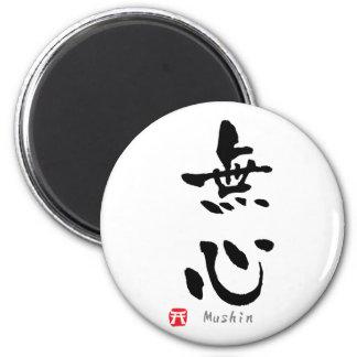 KANJI de Mushin (términos de Budo) Imán Redondo 5 Cm