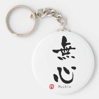 KANJI de Mushin (términos de Budo) Llavero