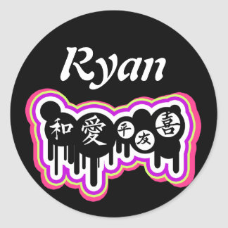 Kanji de neón personalizado del goteo del arte pop pegatina redonda