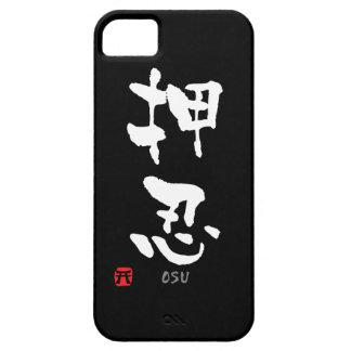 """KANJI de """"Osu"""" (términos de Budo) Funda Para iPhone 5 Barely There"""