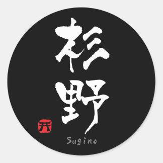 KANJI de Sugino (caracteres chinos) Pegatina Redonda