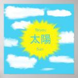 Kanji de Sun del japonés Poster