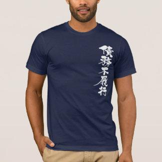 [Kanji] default ON a debt T-Shirt
