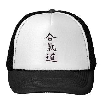 Kanji del Aikido Gorros Bordados