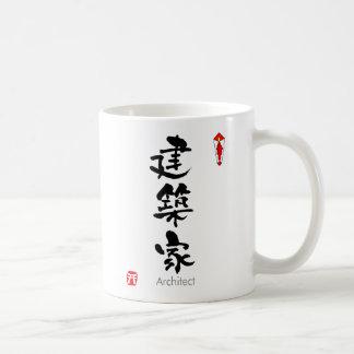 KANJI del arquitecto (caracteres chinos) Taza Básica Blanca