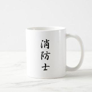 Kanji del bombero taza básica blanca