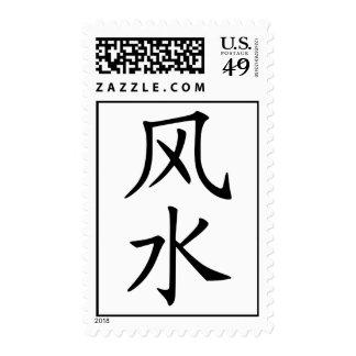 Kanji del chino del shui de Feng Franqueo