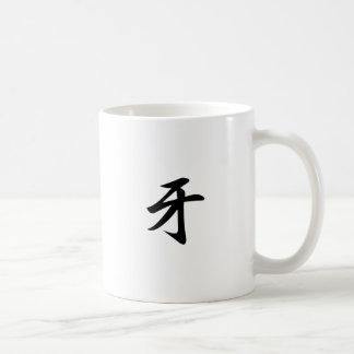 Kanji del colmillo taza básica blanca