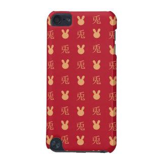 Kanji del conejo de Kawaii