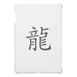 Kanji del dragón