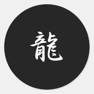 Kanji del dragón pegatina