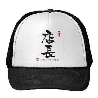 KANJI del encargado de tienda (caracteres chinos) Gorro