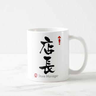KANJI del encargado de tienda (caracteres chinos) Taza