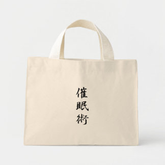 Kanji del hipnotismo bolsa de mano