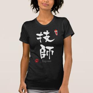 KANJI del ingeniero (caracteres chinos) Camisetas