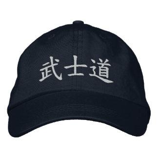 Kanji del japonés de Bushido Gorros Bordados