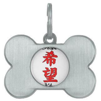 Kanji del japonés de la esperanza placas de nombre de mascota