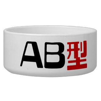 Kanji del japonés del AB del grupo sanguíneo Tazones Para Perro