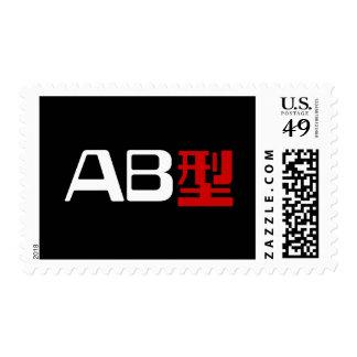 Kanji del japonés del AB del grupo sanguíneo Sello Postal