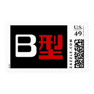 Kanji del japonés del grupo sanguíneo B Sellos Postales