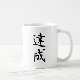 Kanji del logro taza básica blanca