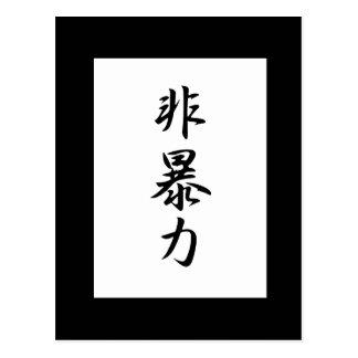 Kanji del Nonviolence Postales