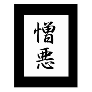 Kanji del odio tarjetas postales