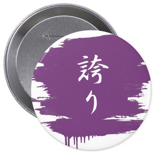 Kanji del orgullo - Hokori Pin
