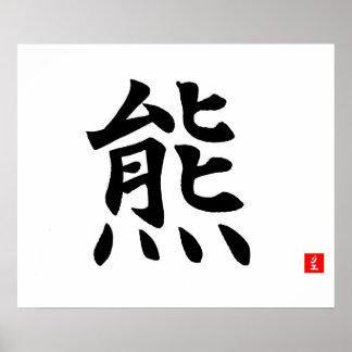 Kanji del oso