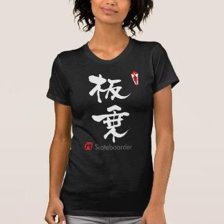 KANJI del skater (caracteres chinos) Camisetas