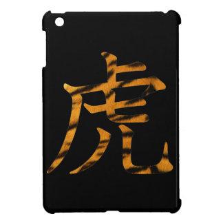 Kanji del tigre