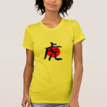 Kanji del tigre camisetas