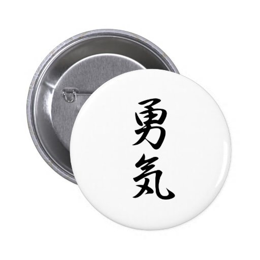 Kanji del valor pin