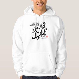 Kanji - describes four attitudes in battle - hoodie