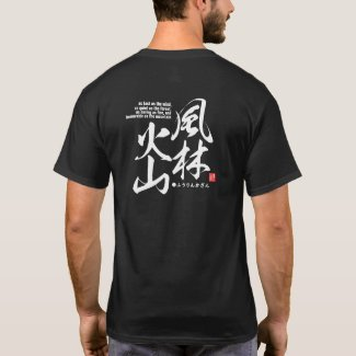 Kanji - describes four attitudes in battle - T-Shirt