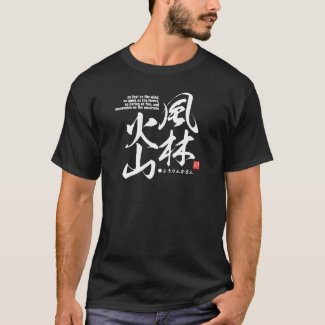 Kanji - describes four attitudes in battle T-Shirt