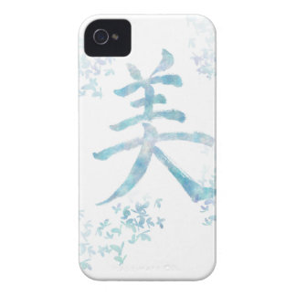 Kanji Design/BEAUTY with watercolor iPhone 4 Case-Mate Case