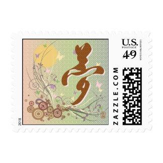 """Kanji Design """"Dream"""" Stamp"""