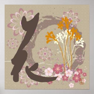 Kanji Design Flower Poster & Prints print