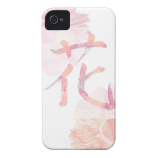 Kanji Design/flower with beautiful watercolor iPhone 4 Case