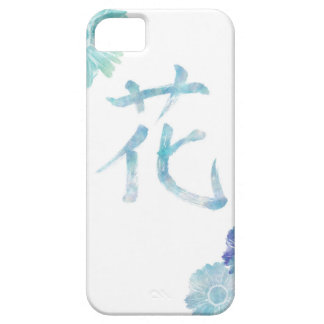 Kanji Design/flower with watercolor iPhone SE/5/5s Case