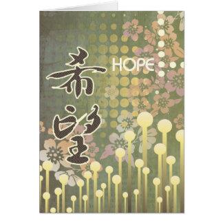 Kanji Design Hope Card
