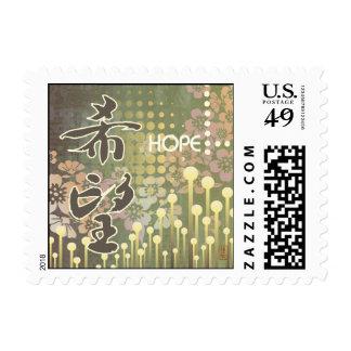 Kanji Design Hope Stamp