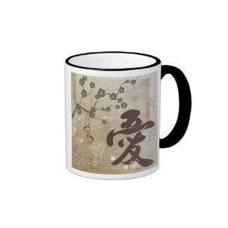 """Kanji Design """"Love"""" MugCup Ringer Coffee Mug"""