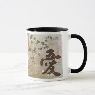 "Kanji Design ""Love"" MugCup Mug"