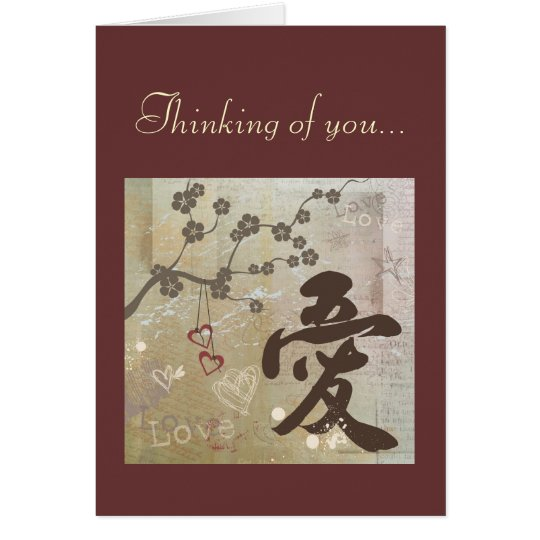 "Kanji Design Love ""Thinking of you"" Card"